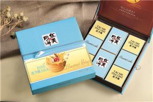 冰沙酥禮盒(特色產品)